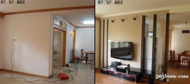 旧房改造注意事项?旧房翻新该怎么做?