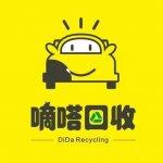 龙岩嘀嗒环保科技有限公司