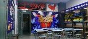 漳州市龙文区欧林课外培训学校有限公司