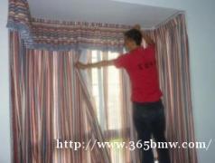 窗帘安装维修,挂画安装,家具安装,灯具五金卫浴安装