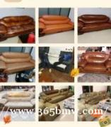 沙发翻新与维修