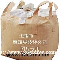 污泥集装袋、污泥吨包、固废装卸袋、灰渣吨袋、土工布供应