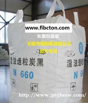 无锡市翱翔集装袋公司供应集装袋、吨袋、软托盘袋