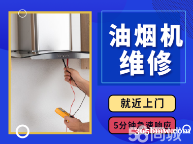 漳州专业维修,快速上门,空调提供柜机、定频加氟R22等服务