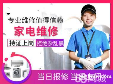 漳州市燃气灶专业维修厨房家电提供中式油烟机、欧式油烟机等服务