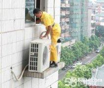 漳州专业维修空调、安装空调、加氨、清洗