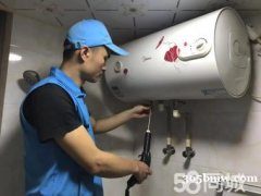 漳州专业家电深度清洗、家电维修、水管清洗、管道疏通等