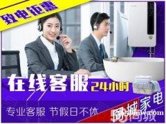 漳州专业维修热水器-电热水器维修-行业资深限时特惠中