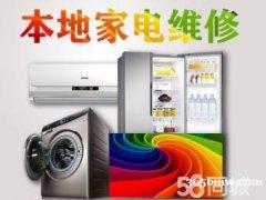 漳州专业维修空调提供柜机、挂机等服务