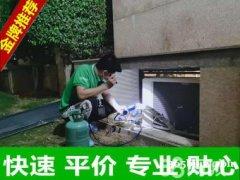 漳州专业空调维修空调提供柜机、挂机等服务