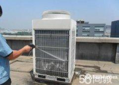 漳州家电维修三十分钟上门提供更换压缩机、更换控制板、更换三通阀等空调维修服务