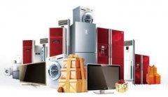漳州市区专业家电维修空调提供定频挂机服务