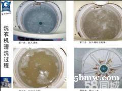 漳州家电维修清洗保洁家电清洗提供热水器清洗、洗衣机清洗等服务